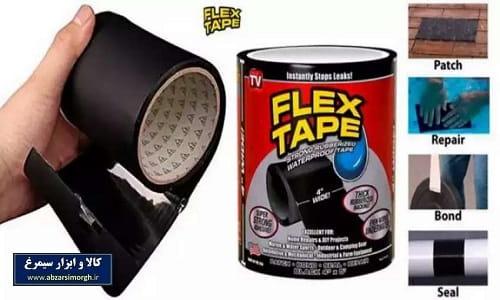 چسب ضد آب نواری flex tape