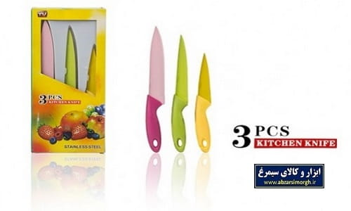 ست چاقوی رنگی سرامیکی گلدار ۳ عددی