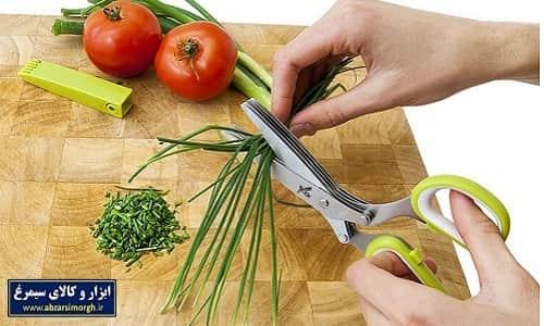 قیچی آشپزخانه مخصوص سبزی جات