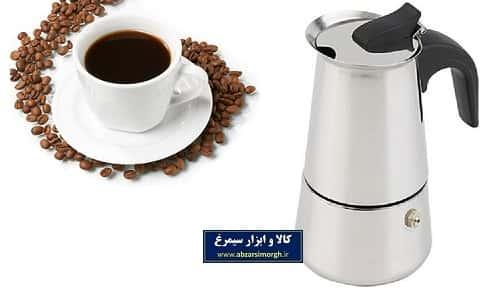 قهوه جوش و اسپرسوساز روگازی استیل ۶ کاپ