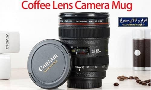 ماگ Caniam 24-105mm طرح لنز دوربین