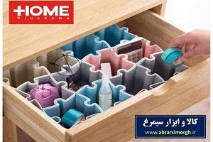 ارگانایزر و نظم دهنده پلاستیکی Plus Home
