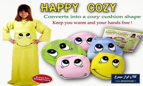 پتوی پوشیدنی هپی کوزی Happy Cozy