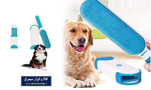 پرزگیر موی حیوانات، سگ و گربه