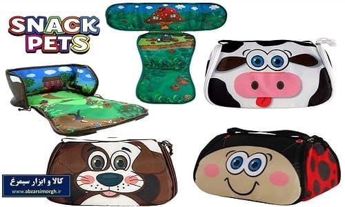کیف غذا کودک اسنک پتز Snack Pets Bags