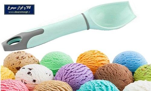 اسکوپ بستنی EV Style او استایل پلاستیکی