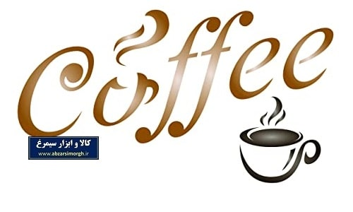 ParsamCoffee Stencils شابلون قهوه ۱۶ عددی