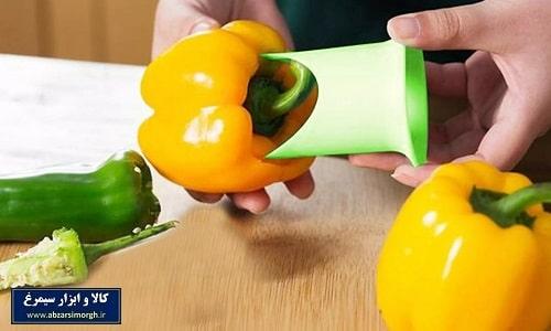 ابزارخالی کردن فلفل دلمه Pepper Corer