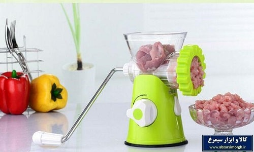 green power meat grincer چرخ گوشت پلاستیکی آشپزخانه گرین پاور