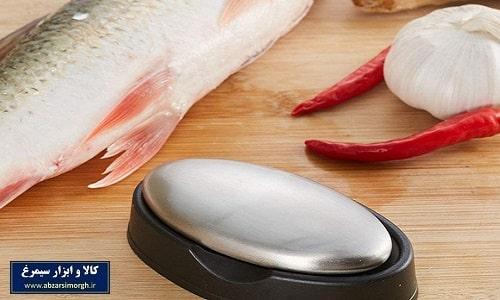 صابون استیل رفع بوی آشپزی و پخت غذا