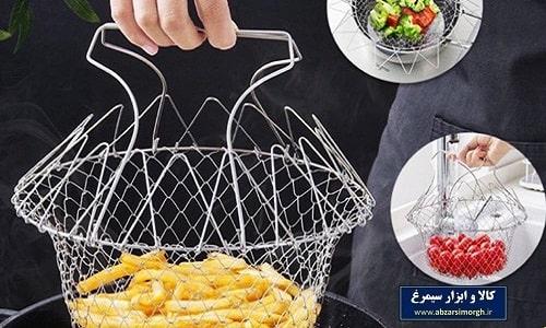 لوازم پخت و پز - سبد سرخ کن و ۱۲ کاره آشپزی Chef Basket شف بسکت
