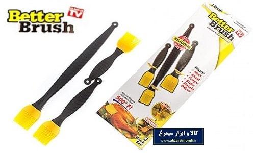 برس و قلم موی آشپزی و آشپزخانه بتر براش better brush