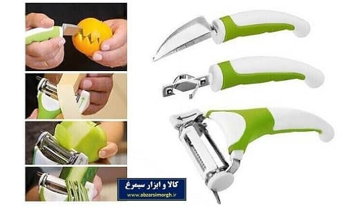 ست ۳ عددی Triple Slicers