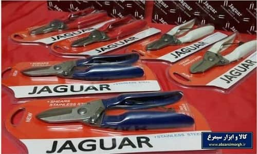 قیچی قند شکن آشپزخانه جگوار Jaguar