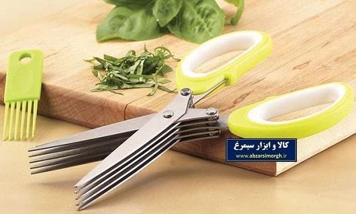 قیچی سبزیجات آشپزخانه