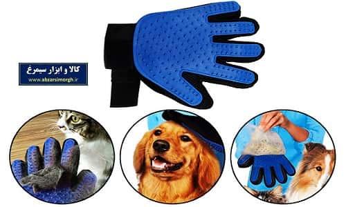 دستکش پرزگیر حیوانات ترو تاچ True Touch