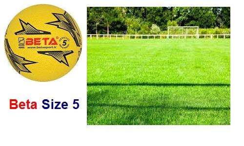 توپ فوتبال بتا Beta سایز ۵ ایرانی