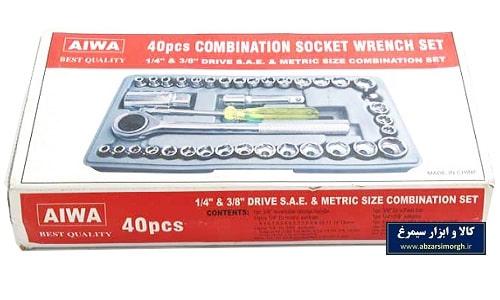 مجموعه آچار بکس و دسته آچار ۴۰ پارچه Aiwa آیوا جعبه دار