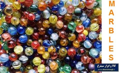 تیله شیشه ای اسباب بازی