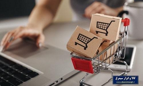 رویه خرید در فروشگاه اینترنتی سیمرغ