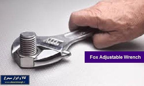 ابزارآلات دستی - آچار فرانسه فوکس fox سایز ۸ اینچ