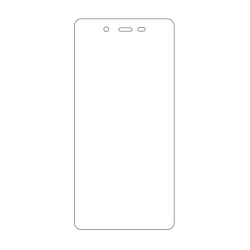 Nokia 1 Plus Full Screen Protector