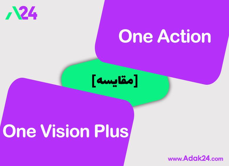 مقایسه گوشیهای موتورولا One Action و موتورولا One Vision Plus