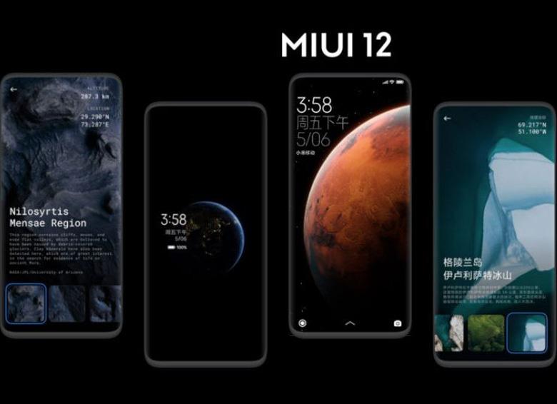 انتشار MIUI 12 برای Redmi Note 8