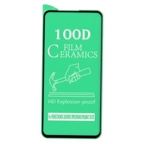 گلس سرامیکی گوشی آنر 20 100D