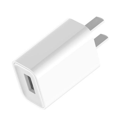 Xiaomi 18W USB Power Adapter