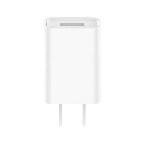 Xiaomi 10W USB Power Adapter