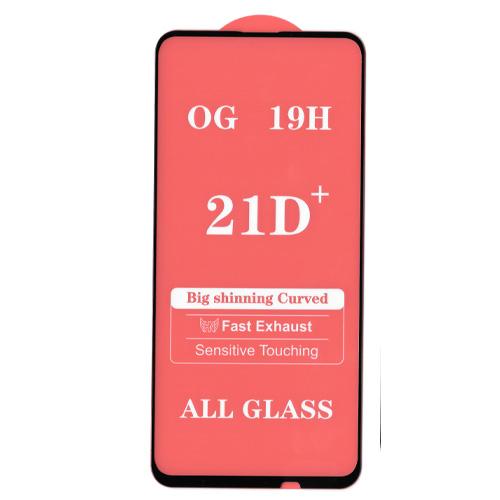 محافظ صفحه نمایش OG-19H مناسب برای گوشی آنر 9X