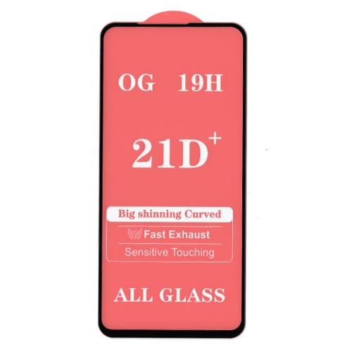 محافظ صفحه نمایش OG-19H مناسب برای گوشی آنر 20