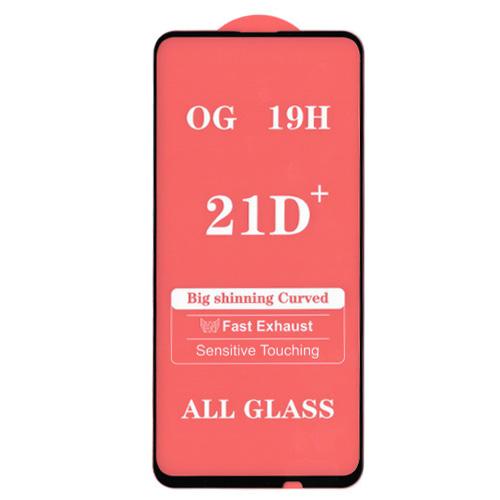 محافظ صفحه نمایش OG-19H مناسب برای گوشی هوآوی Y9s
