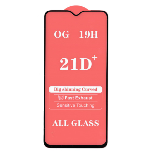 محافظ صفحه نمایش OG-19H مناسب برای گوشی شیائومی Redmi Note 8 Pro