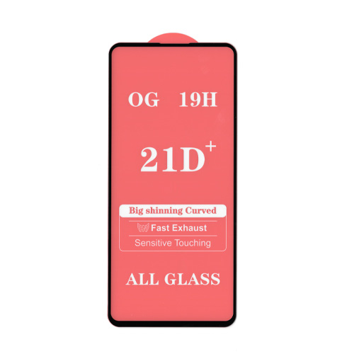 محافظ صفحه نمایش OG-19H مناسب برای گوشی شیائومی Redmi Note 9 Pro