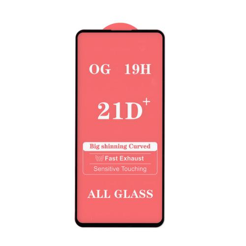 محافظ صفحه نمایش OG-19H مناسب برای گوشی شیائومی Redmi Note 9S