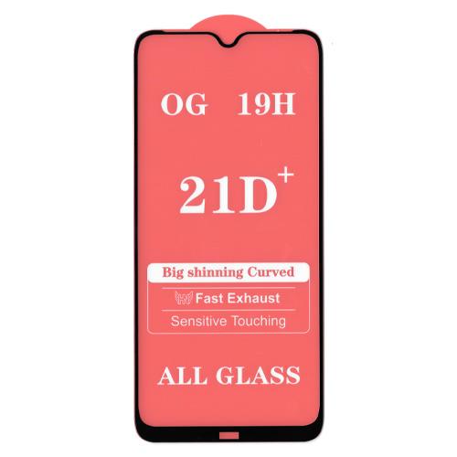 محافظ صفحه نمایش OG-19H مناسب برای گوشی شیائومی Redmi Note 8