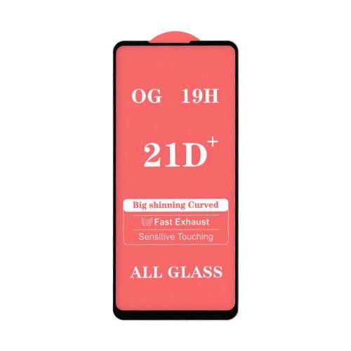 محافظ صفحه نمایش OG-19H مناسب برای گوشی سامسونگ Galaxy A21s
