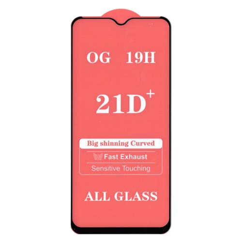 محافظ صفحه نمایش OG-19H مناسب برای گوشی سامسونگ Galaxy A20s