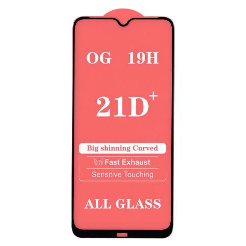 محافظ صفحه نمایش OG-19H مناسب برای گوشی سامسونگ Galaxy M20