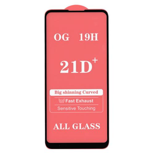 محافظ صفحه نمایش OG-19H مناسب برای گوشی سامسونگ Galaxy A11