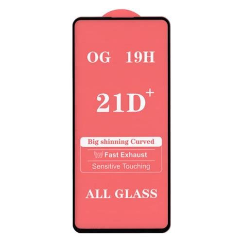 محافظ صفحه نمایش OG-19H مناسب برای گوشی سامسونگ Galaxy A71