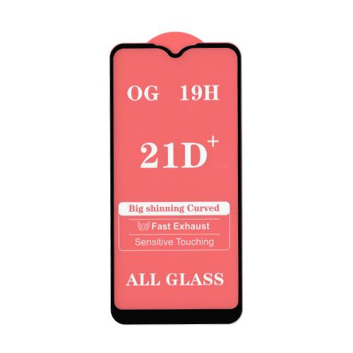 محافظ صفحه نمایش OG-19H مناسب برای گوشی سامسونگ Galaxy A01