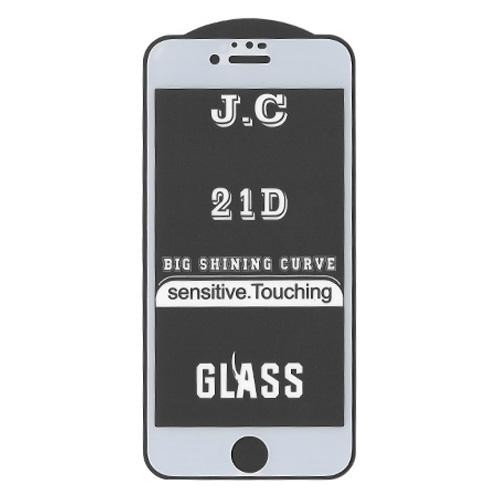 محافظ صفحه نمایش 21D مناسب برای گوشی اپل iPhone 8