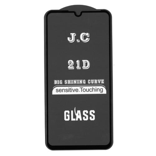 محافظ صفحه نمایش 21D مناسب برای گوشی هوآوی P30 lite