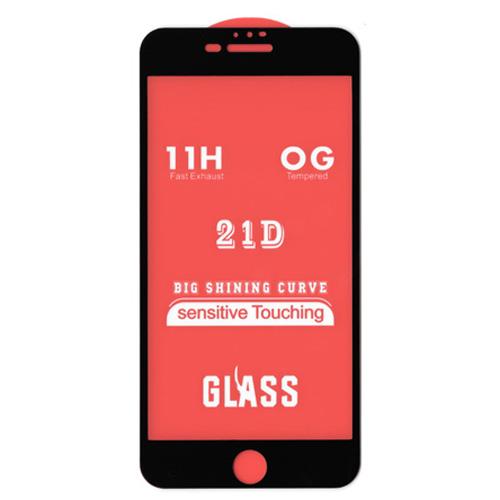 محافظ صفحه نمایش OG-11H مناسب برای گوشی اپل iPhone 7 Plus