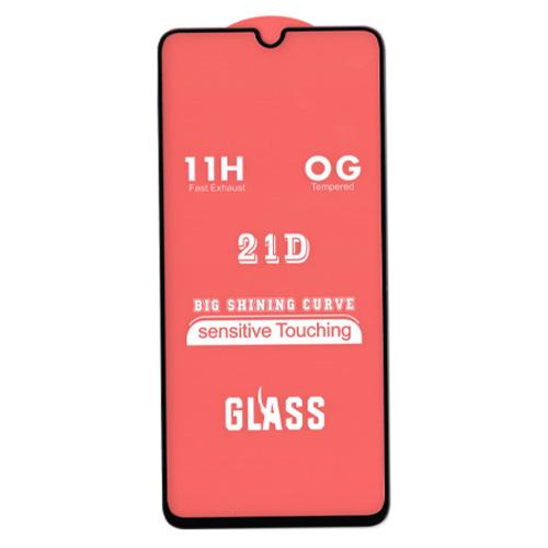 محافظ صفحه نمایش OG-11H مناسب برای گوشی شیائومی Redmi 9A