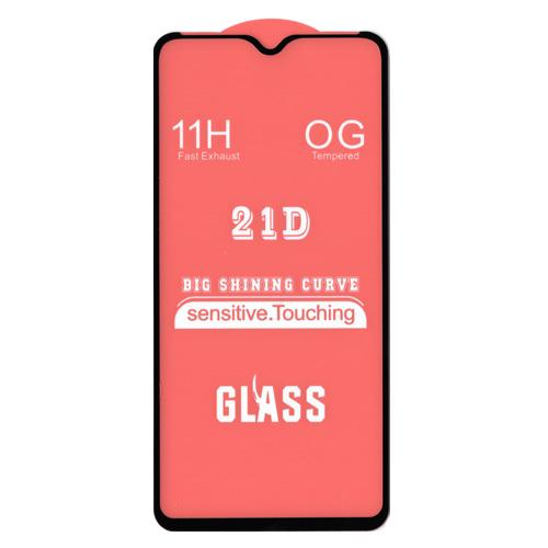 محافظ صفحه نمایش OG-11H مناسب برای گوشی شیائومی Redmi 8A