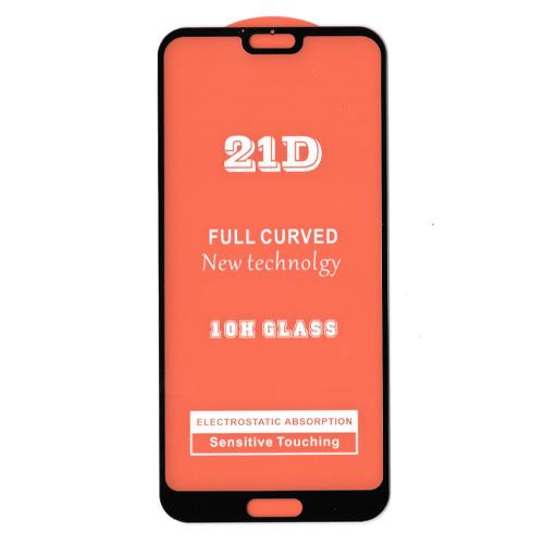محافظ صفحه نمایش OG-11H مناسب برای گوشی آنر 10